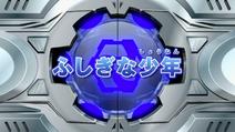 Monsuno - 05 - Japanisch