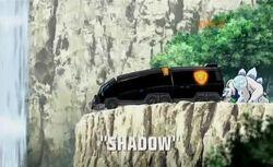 ShadowTitleScreen