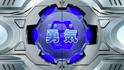 Monsuno - 02 - Japanese