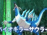 Bio-Dragonburn