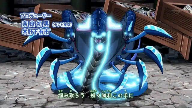 獣旋バトル モンスーノ - 04 - 罠(トラップ)