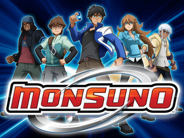 File:Monsuno Logo.jpg