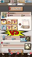 Sky fight1