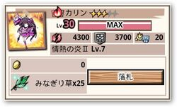 Cl r 04 max