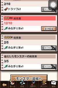 IMG 0212
