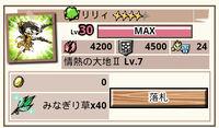 Cl g 01 max