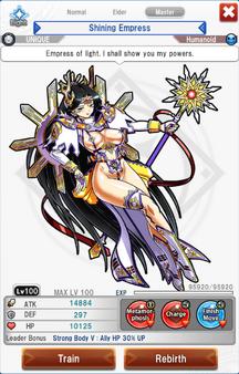 Shining Empress Master