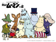 Moomin1990Roster