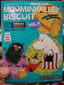 Moominvalley biscuits milk