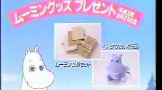【Moomin Commercial】Furikake!!