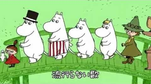 Song of the 100% by Little My and Snufkin 【Long Version】