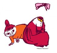 Ninny Little My Oxfam Moomin Invisble-Child-520x484
