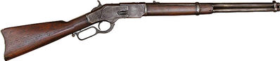 Weapons-Old-West-Winchester-73