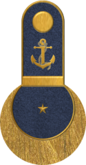 GAN Lieutenant Commander