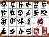 Pandaren (Language)