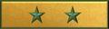 Kul Tiras Frigate Lieutenant