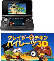Japanische Moorhuhn Piraten 3d variante