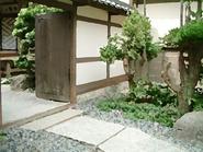Tatsuki's House