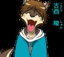 Shun Kodori