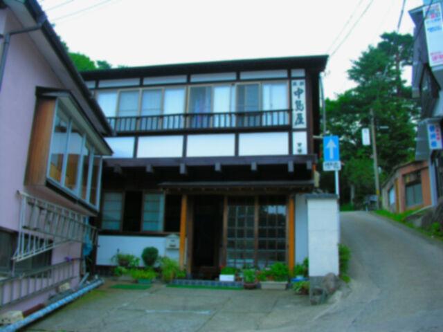 File:Kouya Apartment.jpg