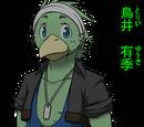 Yuuki Torii
