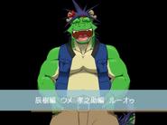 TatsukionKScredits