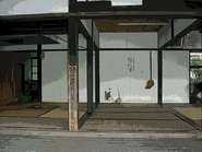 Tatsuki's House 2