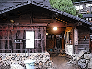 Torahiko Family Inn