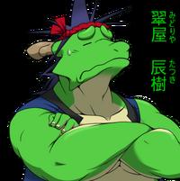 Tatsuki 1783