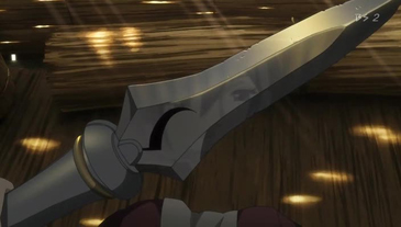File:Spear blade.png