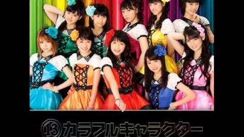 Morning Musume - Wakuteka Take a chance W Lyrics