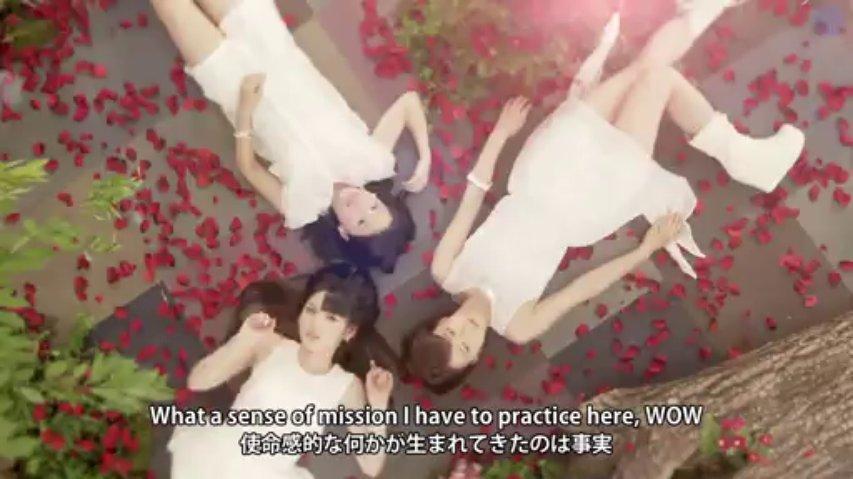 Ai no Gundan MV