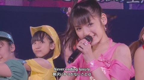Morning Musume。'14 『What is LOVE?』