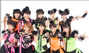 Morning-Musume-Wakuteka-Take-A-Chance-Profile-Picture