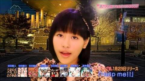 Morning Musume Help me!! MV Preview