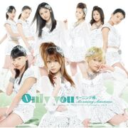Only You LIMITED B