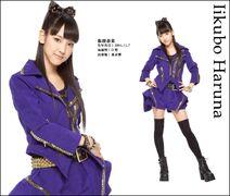 Morning Musume Iikubo Haruna Brainstorming pics