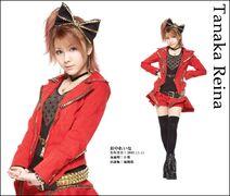 Morning Musume Tanaka Reina Brainstorming pics