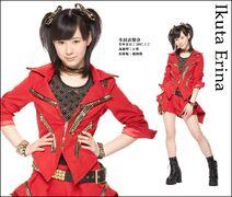 Morning Musume Ikuta Erina Brainstorming pics
