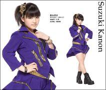 Morning Musume Suzuki Kanon Brainstorming pics