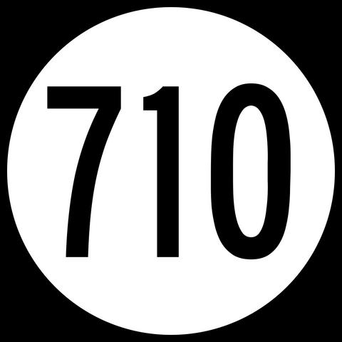File:Circle sign 710.png