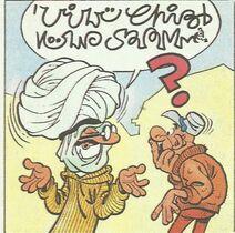 Disfraz Árabe Sulfato