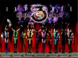 Ultimate Mortal Kombat 3 Remastered