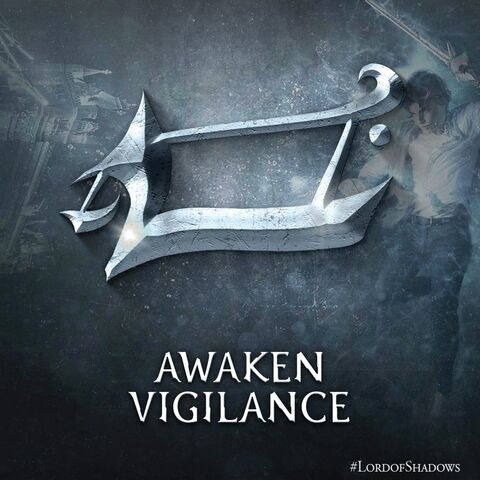 File:VF Rune, Awaken Vigilance.jpg