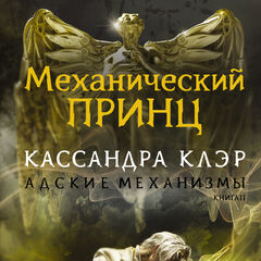 Russian cover 2