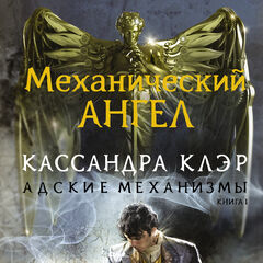 2nd Russian cover