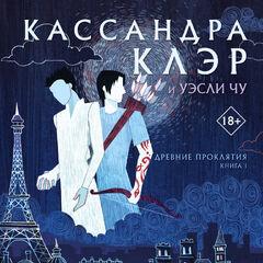<i>Russian cover</i>