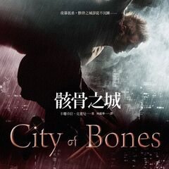 2nd Chinese cover