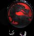 Logocutout