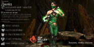 MKX Mobile Jade-assassin (2)